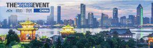نمایشگاه بین المللی شانگهای چین