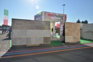 شرکت ایرانی در نمایشگاه ورونا ایتالیا|راداستون