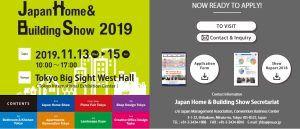 نمایشگاه توکیو-ژاپن
