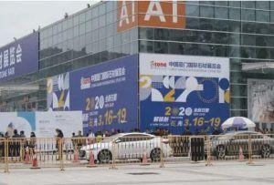 نمایشگاه شیامن چین